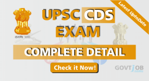CDS 2017 1 & 2 Admit Card, Exam Dates, Result