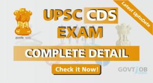 CDS Syllabus 2017, Exam Pattern, Eligibility & Cutoffs