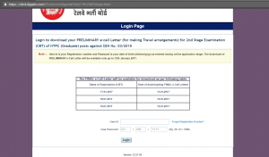 RRB NTPC 2017 Admit Card Download - NTPC Mains, Stage 2 Call Letter