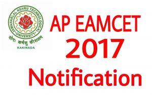 AP EAMCET 2017 Notification, Exam Dates, Apply Online @sche.ap.gov.in