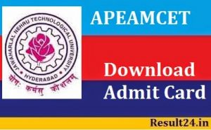 AP Eamcet Exam Hall Ticket/ Admit Card 2017 Download