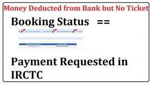 IRCTC Customer Care : Ticket Not Booked But Money Deducted?